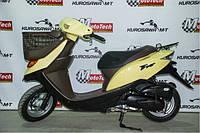 Японский Мопед б.у  HONDA AF-62 CESTA (желтый)