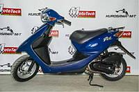 Японский Мопед б.у  HONDA DIO AF-56 (синий)