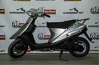 Японский Мопед б.у  SUZUKI ADDRESS V-100 (серый)