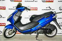 Японский Мопед б.у  SUZUKI ADDRESS V110 (синий)