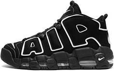Мужские кроссовки Nike Air More Uptempo Black/White Line 312 971 011, Найк Аир Мор Аптемпо