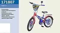 Велосипед 2-х колес 18'' 171807