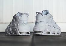 Баскетбольные кроссовки Nike Air More Uptempo Triple White, фото 3