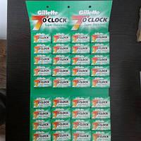 Лезвия для станка двухсторонние Gillette 7 oclock 200 шт. (жиллетт супер сталь)