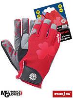 Перчатки спортивные женские Польша RVOLCANO CSB