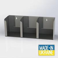 Органайзер для крышек барный СмакТех ОК-3