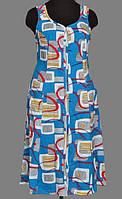 Женский халат больших размеров длинный (100% хлопок) фасон сарафан на молнии домашний Украина