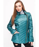 Оригинальная женская стёганная куртка приталенного силуэта