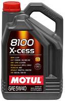 Моторное масло MOTUL 8100 5W40 X-cess, 5L