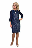 Ультра современное женское платье