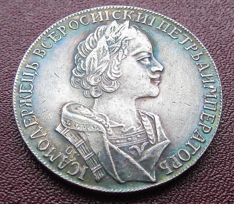 Росія 1 рубль 1723 р. Петро I и528