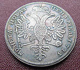 Росія 1 рубль 1723 р. Петро I и528, фото 2