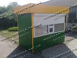 Охранные помещения в наличии, фото 2