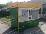 Охранные помещения в наличии, фото 3