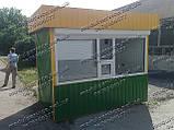 Охранные помещения в наличии, фото 5