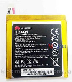 Аккумулятор Huawei HB4Q1 для U9200 Ascend P1 (1670 мАч) h\c