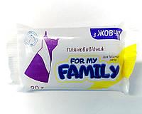 Мыло-пятновыводитель для всех типов пятен for my FAMILY 90 г (Литва)