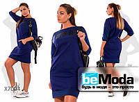 Спортивное женское платье большого размера с надписью на груди синее