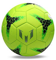 Мяч для футбола ADIDAS MESSI AC5525