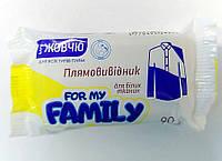 Мыло-пятновыводитель для белой ткани for my FAMILY 90 г (Литва)