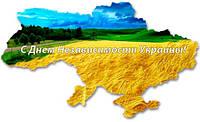 График работы в связи с празднованием Дня Независимости Украины