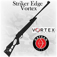 HATSAN Striker Edge пневматическая винтовка c газовой пружиной