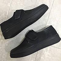 Слипоны для мальчика Evie Shoes Garry Black 190191