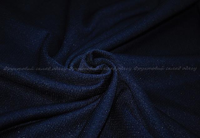 Детская спортивная футболка Глубоко тёмно-синяя