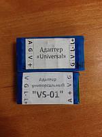 Адаптер Vizit ( Cyfral, Метаком ) - Gardi, Commax