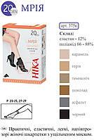 ТМ Ника носочки МРІЯ 20 ден - ( арт 375к )