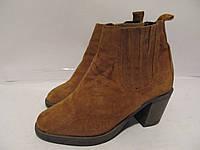 TAMARIS _Замша _ Германия _стильные ботиночки на танкетке _ 38р-ст.24см Н50