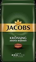 Кофе в зернах Jacobs Kronung 0.5 кг