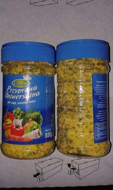 Универсальная приправа ВЕГЕТА-Caneo 850г Ароматная, овощная приправавегета 850 гр