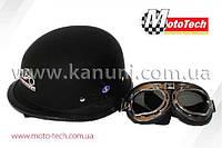 Шлем WLT-307 MATT BLACK + ОЧКИ     MotoTech