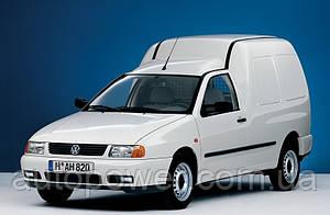 Фаркоп на Volkswagen Caddy (1995-2004)