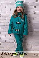 Детский стильный костюм Аrmani унисекс ментол