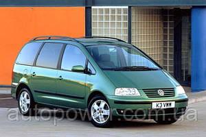 Фаркоп Volkswagen Sharan (Mark 1A/1B) 2000-2010