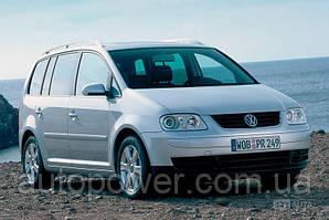 Фаркоп на Volkswagen Touran (2003-2010)
