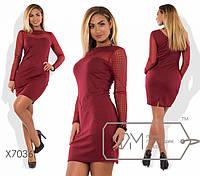 Облегающее женское платье Фабрика моды большого размера ( р. 48-54 )