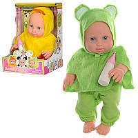 Интерактивная кукла-пупс DEFA 5053 Defa