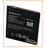 Аккумулятор Батарея Lenovo A516, A706 (BL-209) 2000mAh Original