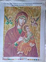 Вышивка крестом и бисером на канве икона Богородица