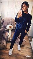 Хит! Облегающий женский велюровый бархатный костюм брюки штаны свитер кофта синий 42-44 44-46