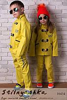 Детский стильный костюм Аrmani унисекс желтый