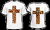 """Парные футболки """"SWAG Animals"""""""
