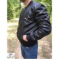 Куртка мужская Плащевка Puma