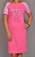 """Длинная ночная сорочка """"Мур-мур"""" женская домашняя розовая (ночнушка) трикотажная хлопок"""