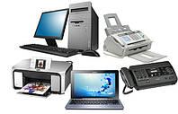 Компьютерная и оргтехника
