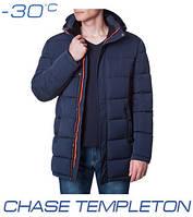 Зимняя куртка с капюшоном - Распродажа