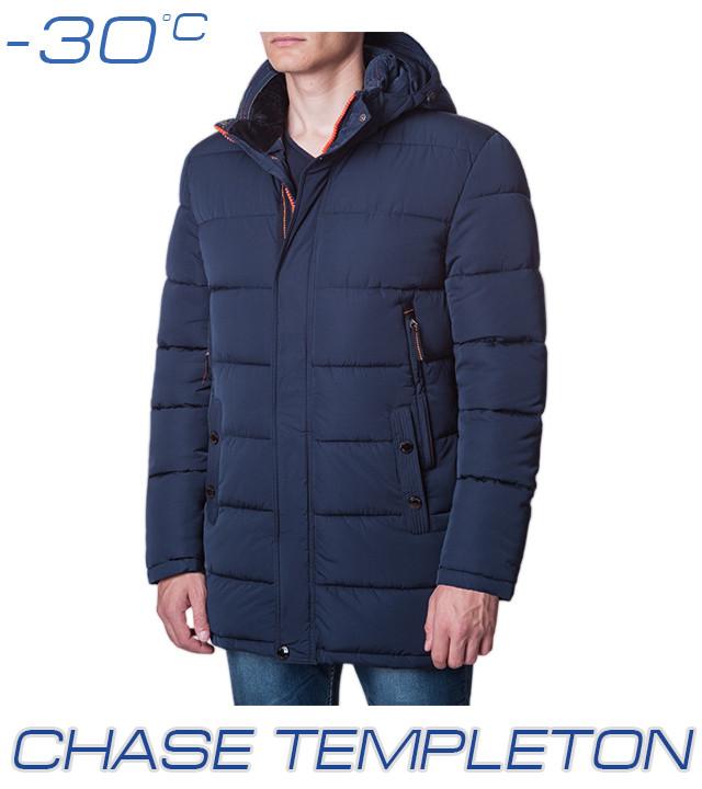 Зимняя Одежда Купить В Интернет Магазине